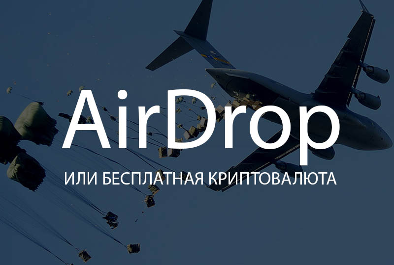 AirdropCryptoHamster