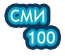 Telegram канал СМИ100