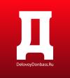 Telegram канал - donbassdelovoy.