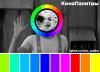 Кинопалитры and#127912; Цветовые палитры фильмов